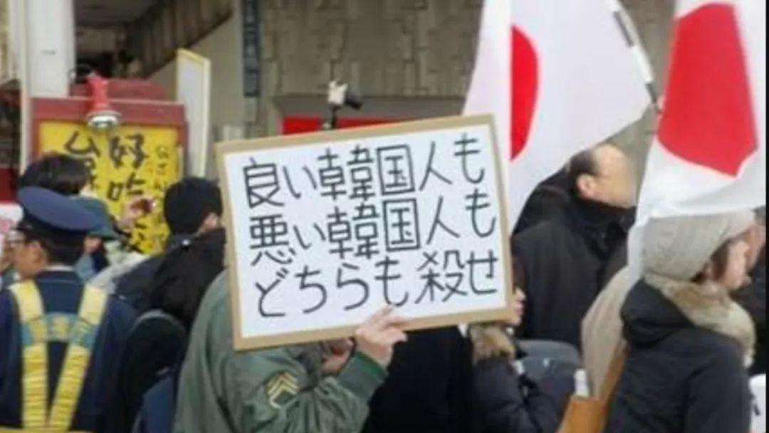日本学长为何不敢一个人来中国