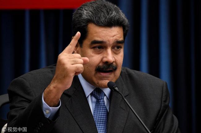 资助恐怖主义 美拟将委内瑞拉入黑名单