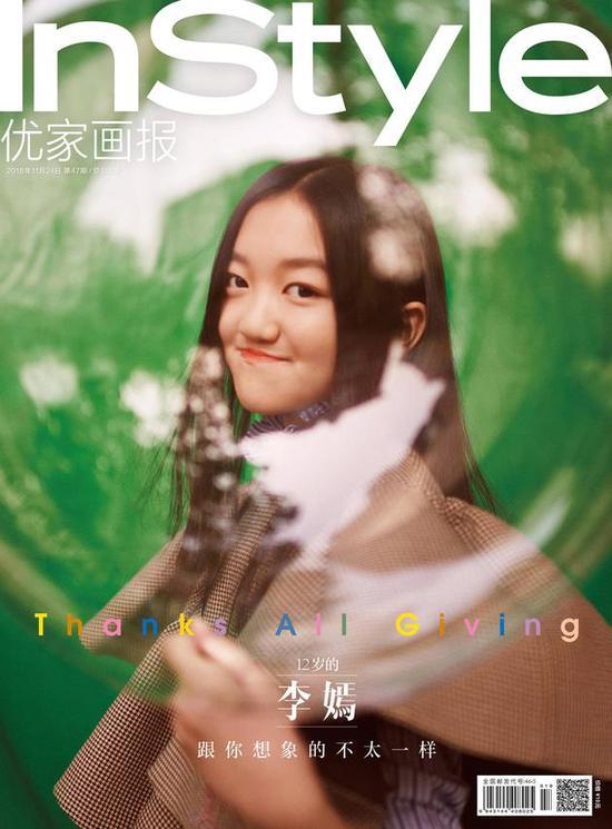 王菲女儿首登杂志 眉眼超像李亚鹏
