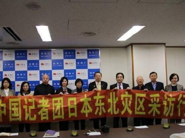 中国记者团撑日福岛食品 遭网民骂汉奸