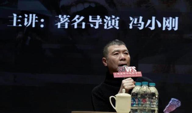 造谣冯小刚被罚20亿 微博大V致歉删博