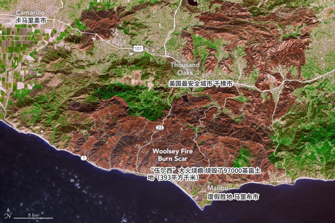 """这就是加州大火留下的""""巨大伤疤"""""""