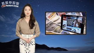 特鲁多设5亿媒体基金 引激烈争论(视频)