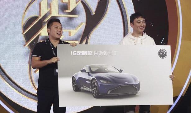 王思聪的同学抽到了阿斯顿马丁!中奖者:我要把这个车送给王校长
