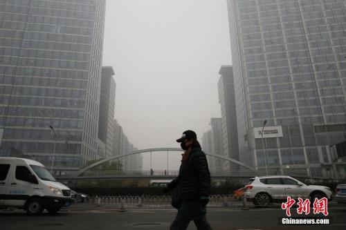 京津冀遭今年秋冬以来最重雾霾天 北京达严重污染