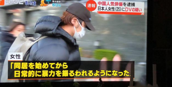 蒋劲夫自首画面曝光 已被日本警方逮捕
