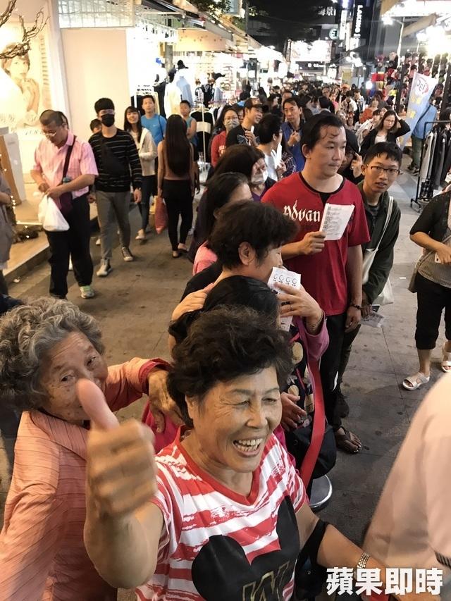 贺韩国瑜当选 台KOL免费派2.4万份鸡排