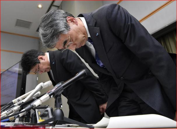 日本制造再曝丑闻 三菱长年违规操作