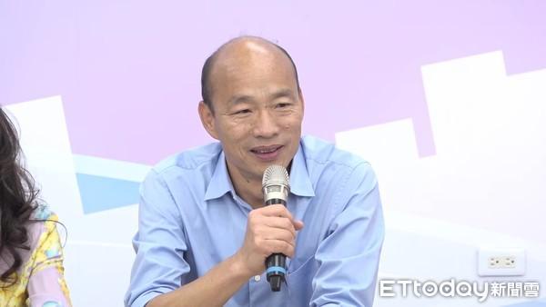韩国瑜回应郭台铭:我现在又老又丑