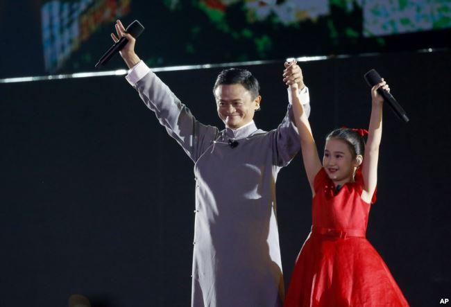 2018年9月2日,在印度尼西亚雅加达举行的第18届亚运会闭幕式上,阿里巴巴集团董事局主席马云和一位杭州小姑娘登场,邀请人们2022年去美丽的杭州。下次亚运会将在杭州举行。