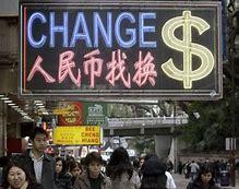中国11月外储止跌 终结三连降