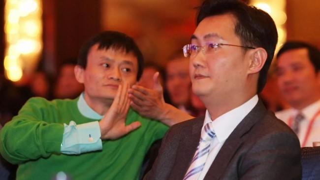 马云马化腾不行了   中国首富换人