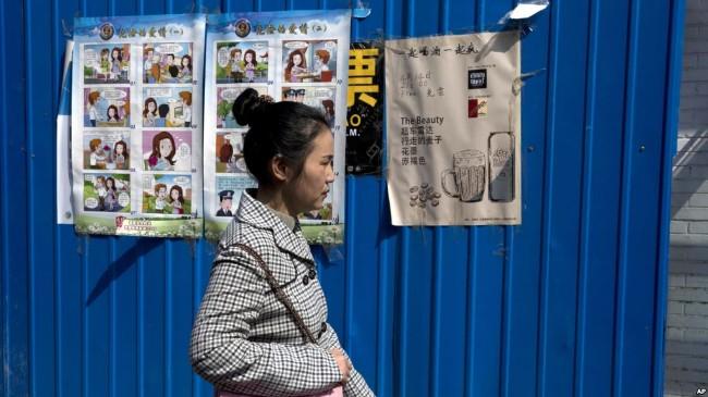 中国以间谍罪判处1日本男子12年有期徒刑