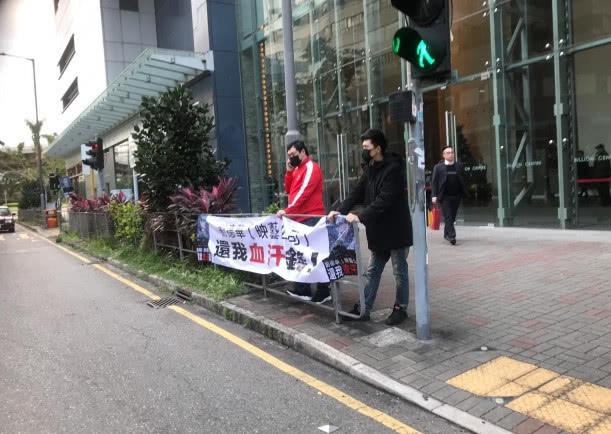 刘德华公司欺骗投资者?多人上街抗议