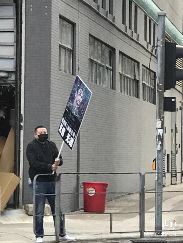 多名男子举牌抗议:刘德华还我血汗钱