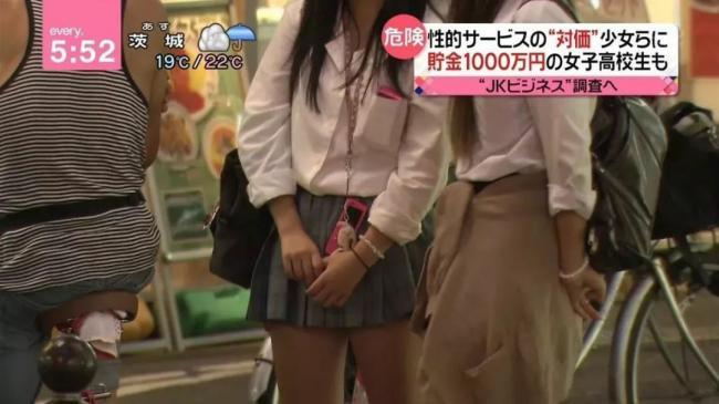 大崩溃前的1990年 日本年轻人有多疯狂