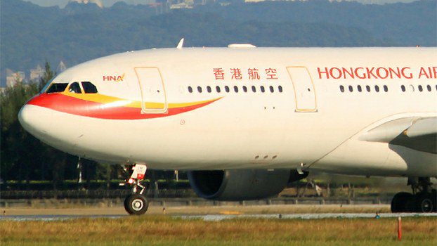 海航香港子公司深陷债务危机