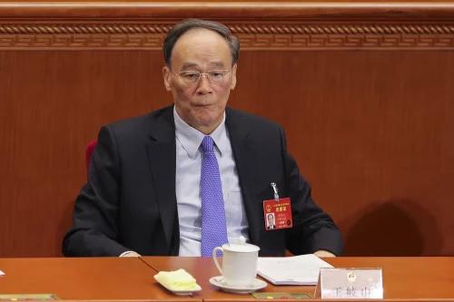 中共高层分裂 王岐山蹊跷缺席经济会议