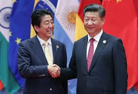 日本政府:没有计划大幅改善对华关系