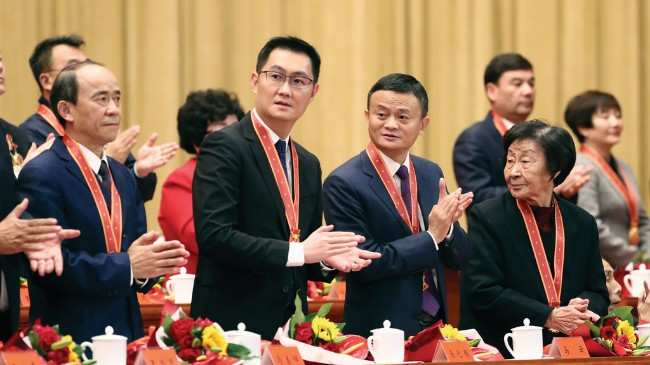 审查力度加大 中国科技巨头如履薄冰