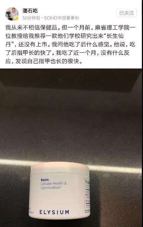 WeChat Image_20190103170342.jpg