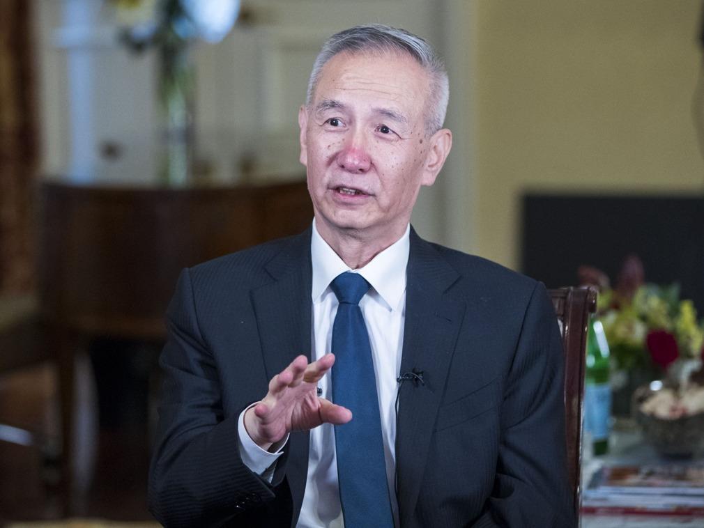 刘鹤现身藏密码 中美谈判未来三种前景
