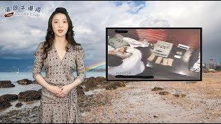 对于申小雨被难民所害,特鲁多这样回答(视频)