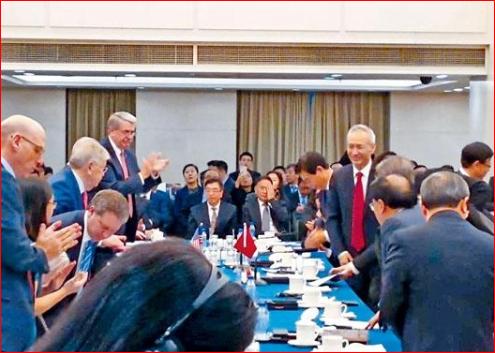 贸易谈判触及核心  北京恐难轻言让步
