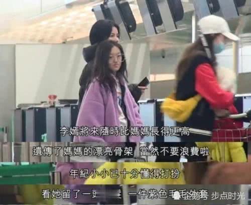 李亚鹏带女儿李嫣游台北,父女感情真好