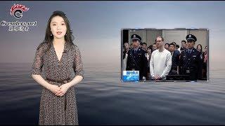 中国判加拿大人死刑  特鲁多毛了(视频)