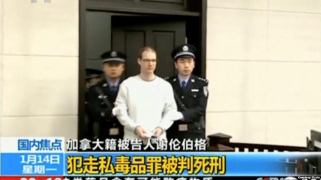 加拿大毒贩已对死刑判决提出上诉