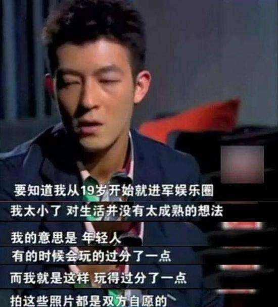 10年前他毁了陈冠希张柏芝阿娇 终遭报应
