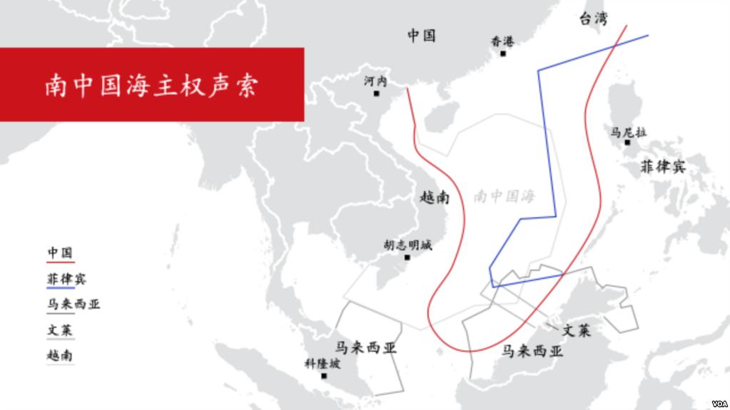 美外交协会将南中国海列2019一级关注点