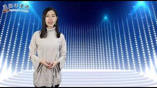 错过420亿遗产 48岁李嘉欣被嘲豪门梦碎(视频)