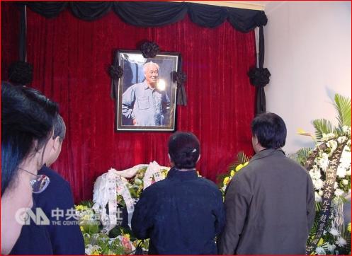 赵紫阳逝世14周年异见人士受监控