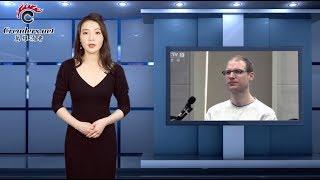 """谢伦伯格""""毒案""""宣判速度令全世界震惊(视频)"""