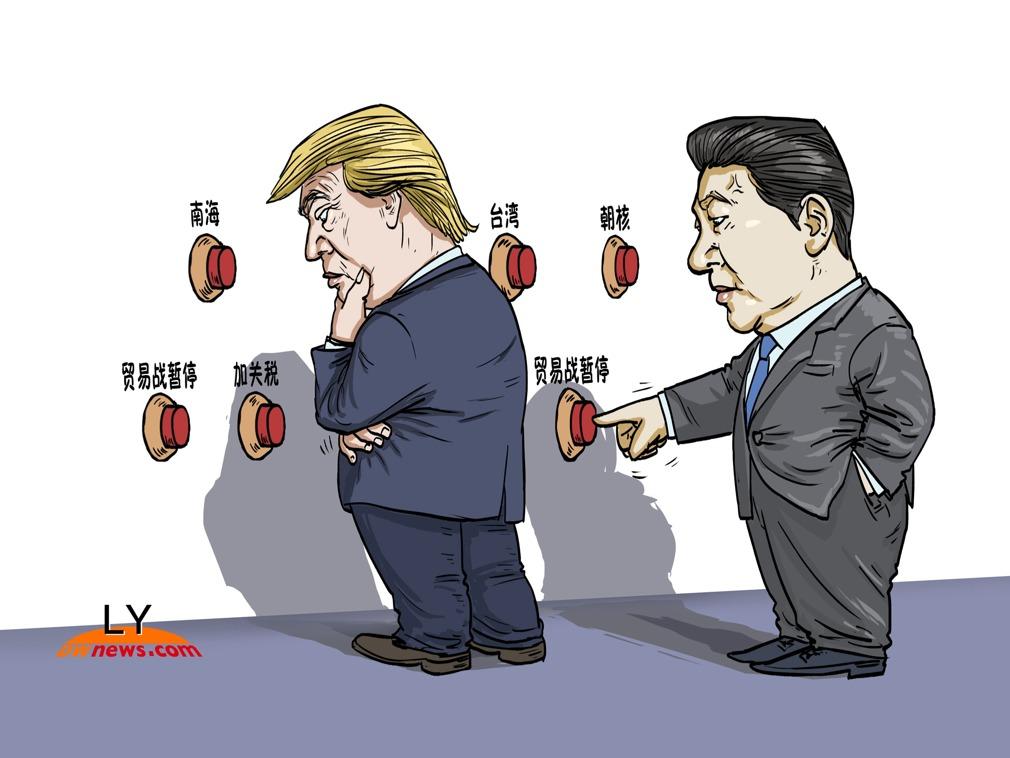 中美谈判真实进展:川普触碰了中国红线