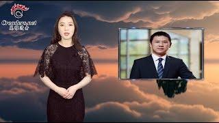 中共急向国企下禁令 习近平军中只信一人(视频)
