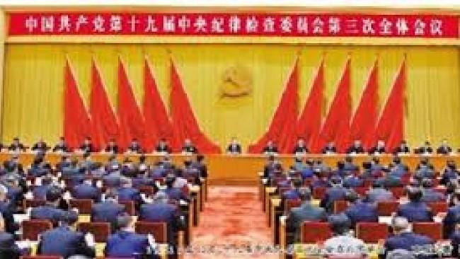 中纪委财政部前纪检组长莫建成贪腐落马
