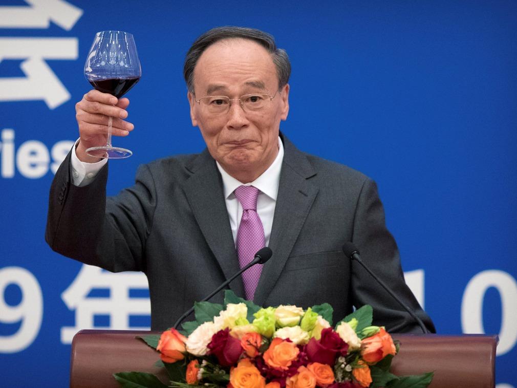 王岐山:中国70年成就不是天上掉下来的