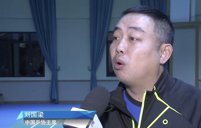 刘国梁宣布新安排 马龙前途成最大疑问
