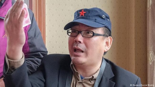 """北京证实杨恒均被关押 采取""""强制措施"""""""