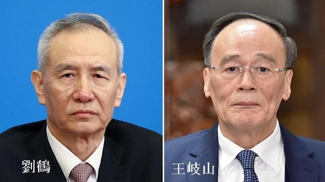 刘鹤谈判能让多少步 王岐山谈话透出口风
