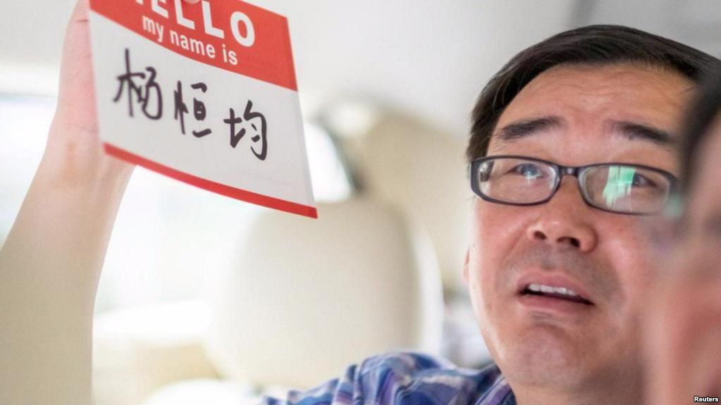 澳:无证据中国拘押杨恒均与2加人有关