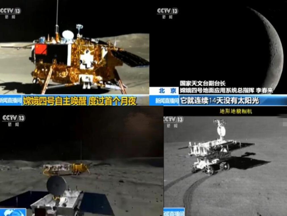 中国嫦娥四号自主唤醒 安全度过首个月夜