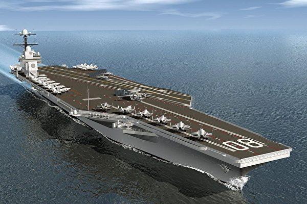 USS_Enterprise_CVN-80_artist_depiction-600x400.jpg