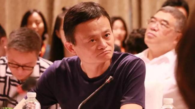 阿里投资69亿建北京总部模拟图曝光