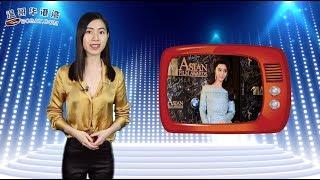 范冰冰妈妈专访,回应女儿被潜规则传闻(视频)
