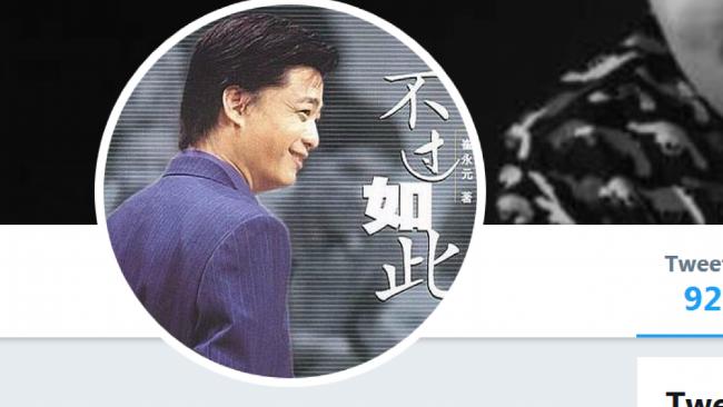 崔永元反击上海警方