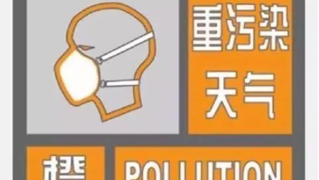 中国官方或让步 试行车载检测空气上路